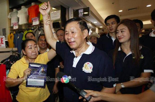 Palang Pracharath targeted for naming Prayut | Bangkok Post: news