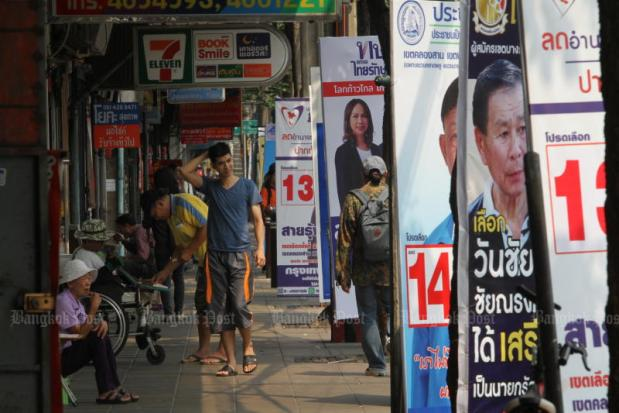 GDP data, smooth election could fuel baht rally | Bangkok Post: business