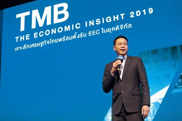 EEC: The Business Opportunity You Shouldn't Miss in 2019 | Bangkok Post: business