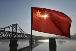 North Korean leader's train arrives in China: reports | Bangkok Post: news