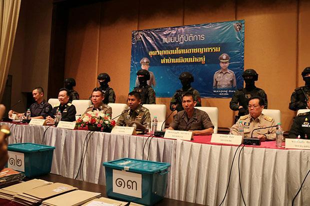 B1bn in assets seized in fraud, loan shark busts   Bangkok Post: news