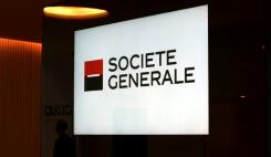 France's Societe Generale to cut 1,500 jobs | Bangkok Post: news