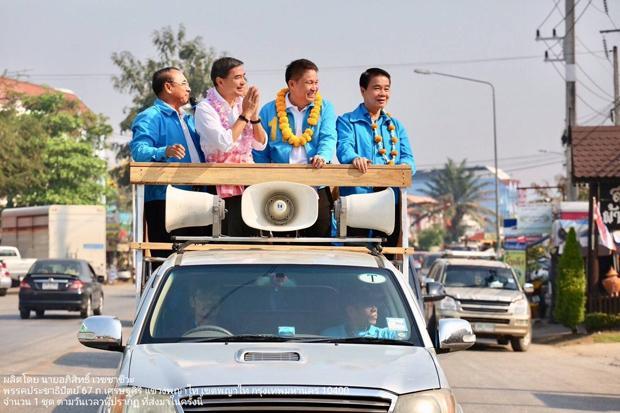 Democrat Party urge majority rule | Bangkok Post: news