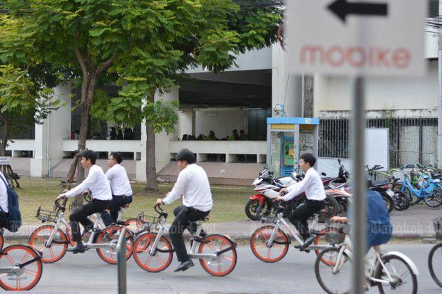 Holiday Rentals near Kasetsart University Bangkok