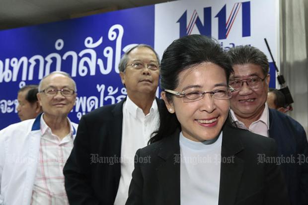 Pheu Thai, Palang Pracharath vying to form government | Bangkok Post: news
