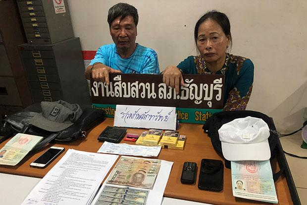 Vietnamese pickpockets nabbed In Pathum Thani