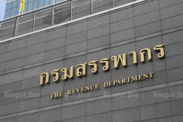 B20,000 interest exemption safe | Bangkok Post: business