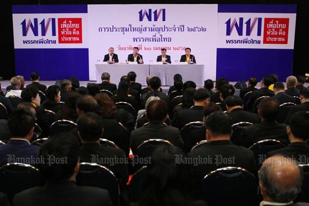 Pheu Thai insists it has legitimate right to form govt | Bangkok Post: news