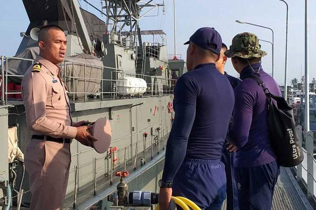 Navy begins removal of floating 'threat to Thai sovereignty'