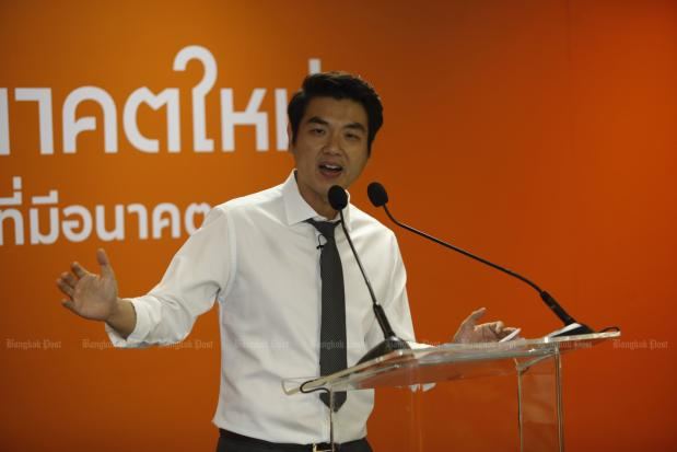 Future Forward seeks ally in microparty seats fight | Bangkok Post: news