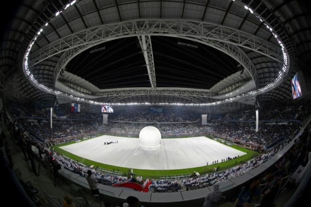 Qatar officials say 48-team World Cup will not be 'imposed' | Bangkok Post: news