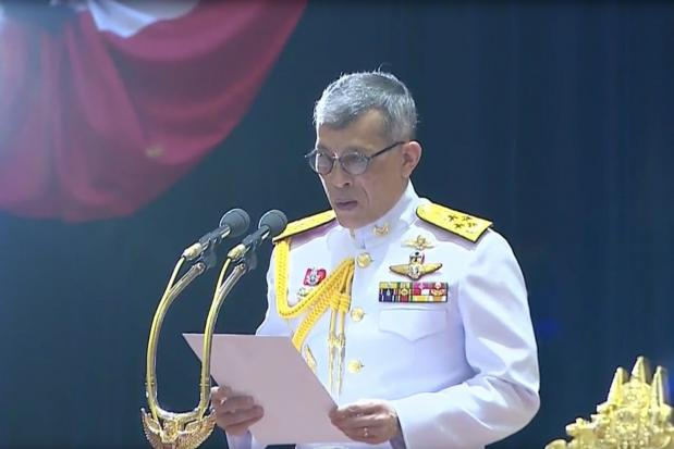 Parliament opened after King's ceremony