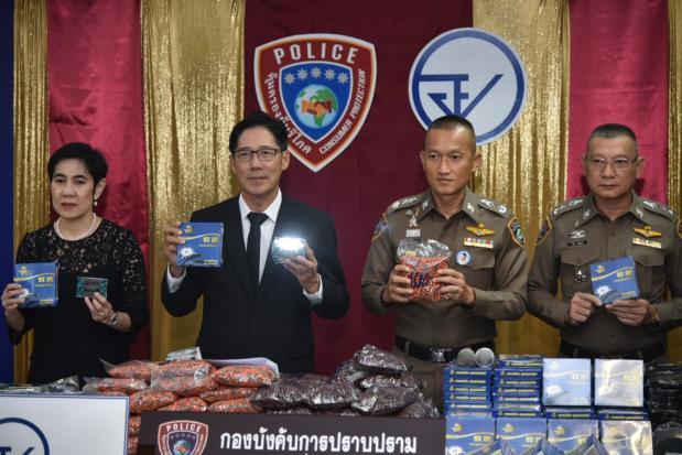 More dodgy food supplements seized   Bangkok Post: news