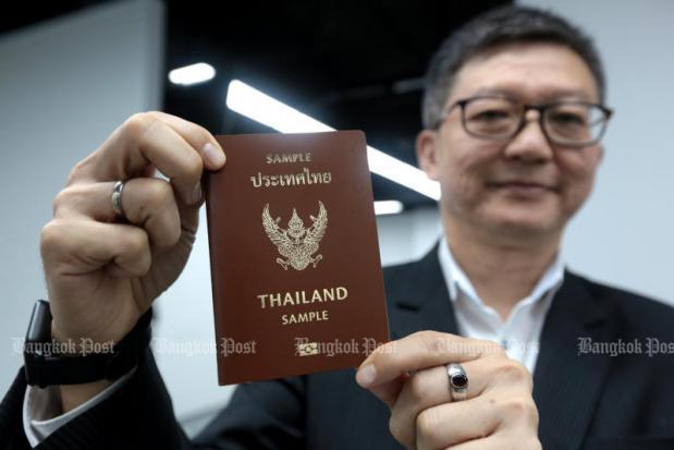 10-year Thai passport launches