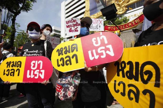 Thursday: more returnees infected | Bangkok Post: learning