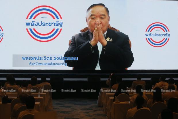 Prawit denies his family helped 'Boss'