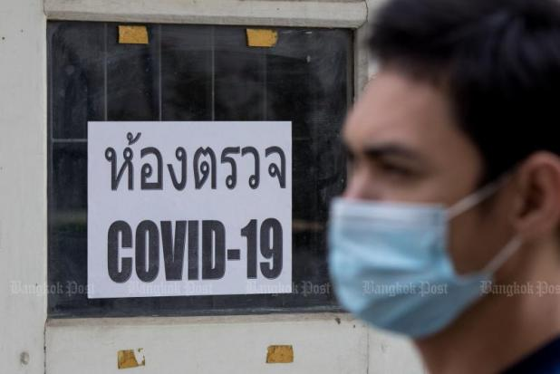 Tuesday: 287 new Covid cases | Bangkok Post: learning
