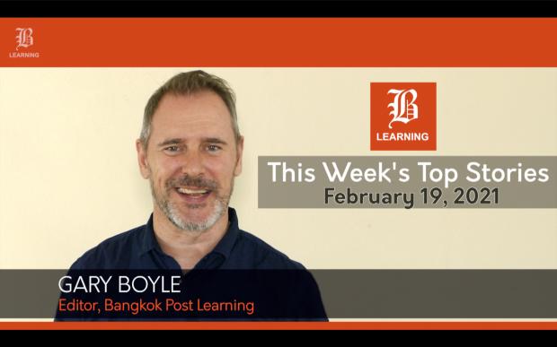 VIDEO: This Week's Top Stories Feb 19