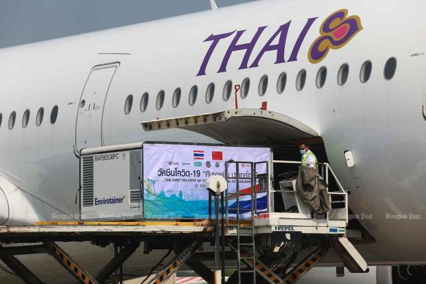 Prayut to get jab on Sunday | Bangkok Post: learning