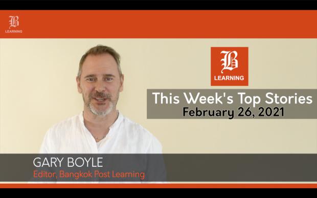 VIDEO: This Week's Top Stories Feb 26
