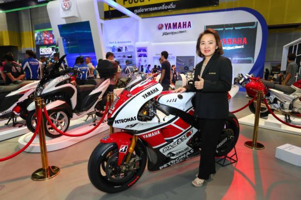 Yamaha Big Bike Bangkok