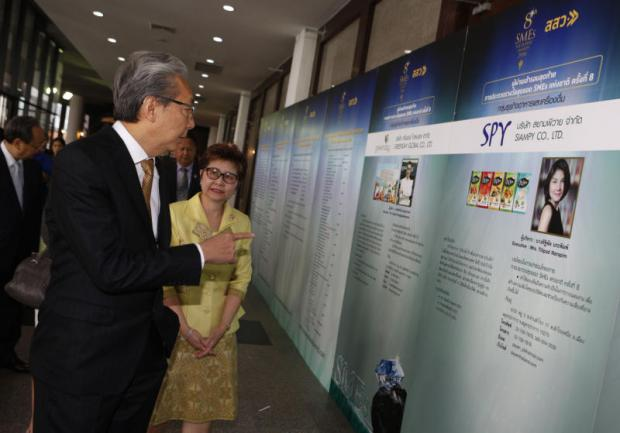 SMEs urged to adapt to compete