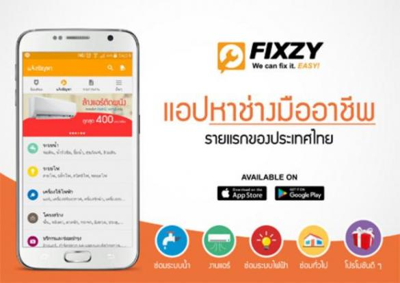 Amazing Handyman App Fixzy Headed For Heartland