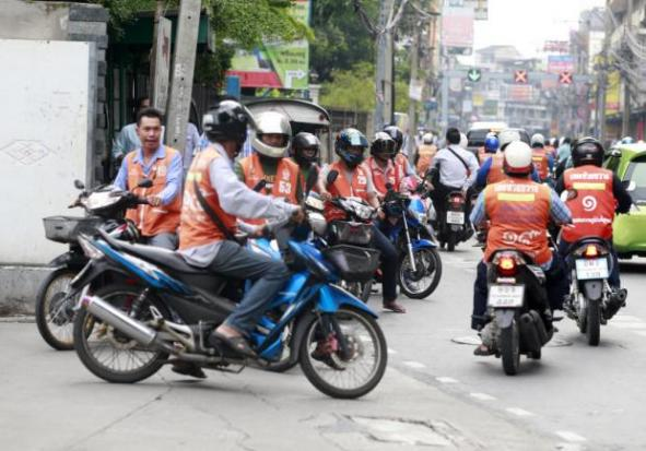 NSF suggests higher maximum contributions | Bangkok Post: business