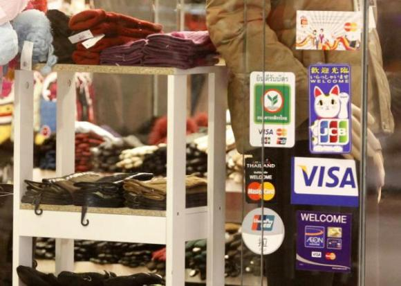 Half a million new credit card machines to be installed | Bangkok Post: business