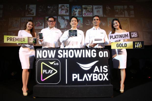 AIS offers VOD to keep pace in TV