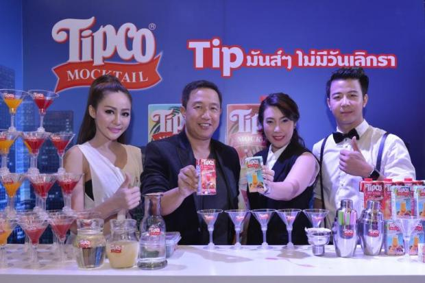 Tipco introduces dessert cafe, fusion eatery