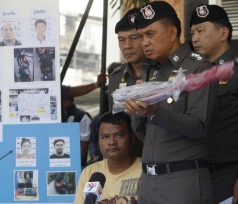 image Patrol bang suspect was caught crimson