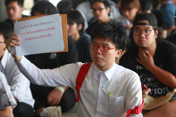 Student activist Netiwit seeks delay to conscription