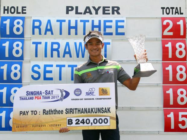 Raththee offsets five-shot deficit with career-best 61, claims title