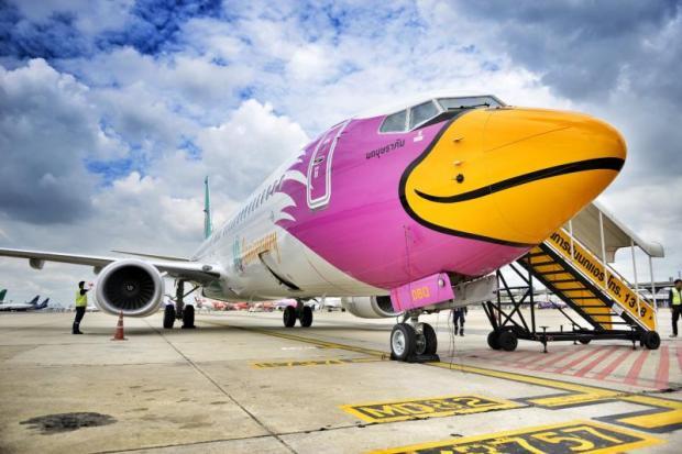 Nok Air seeks B1.5bn capital injection