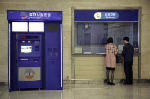 The sad saga of N. Korea's ATMs