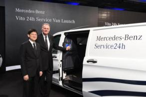 Three-year Mercedes service push