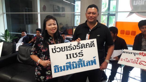One born every minute | Bangkok Post: news