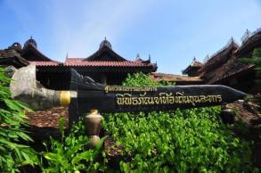 Narathiwat home converts to historical hub