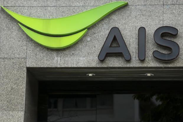 AIS banks on 4G revenue boost
