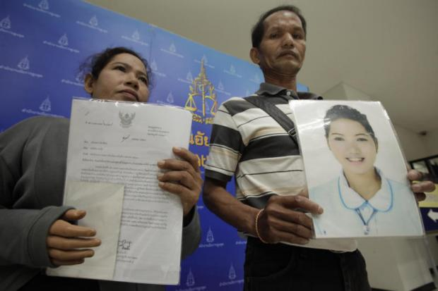 Dead nurse's mum claims probe bungled
