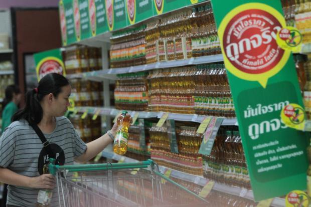 Consumer goods outlays weak