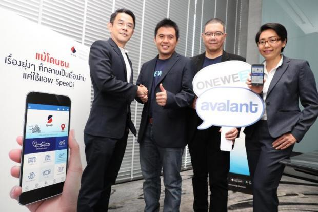 Accident Assistance Available Via App Bangkok Post Tech
