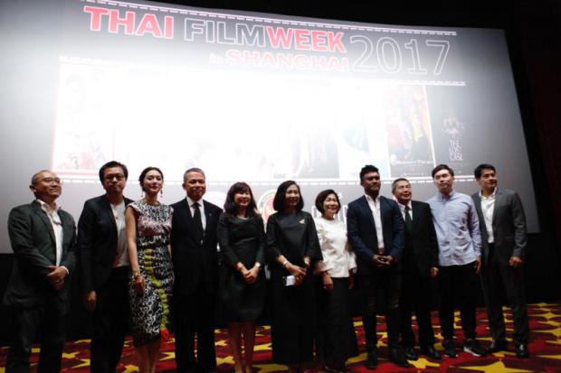 Smuggling Thai culture by film