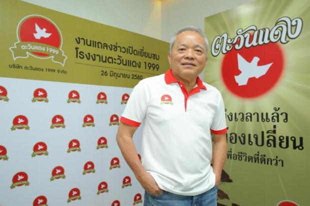 Carabao team lifts glass to spirits market