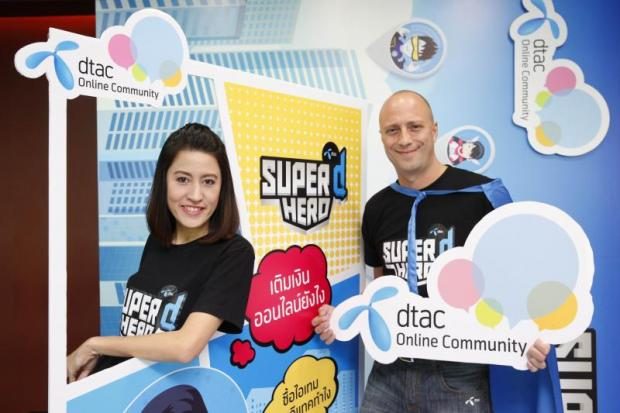 DTAC looks for 'super' contributors