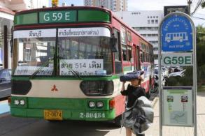 How to Boost BMTA buses