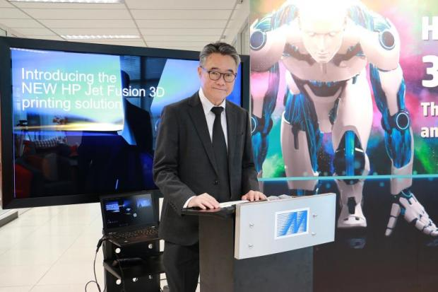 HP deal delivers 3D printing