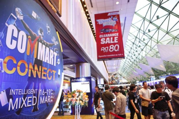 Commart to lay out top trends for 2018