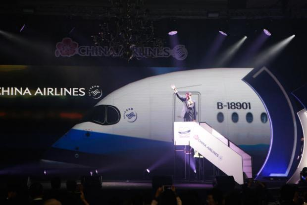 China Airlines aims to crack 1m mark on Taipei route | Bangkok Post: business